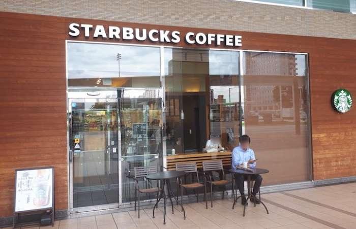 富山×愛人待ち合わせスポット⑤:スターバックスコーヒー マリエとやま店