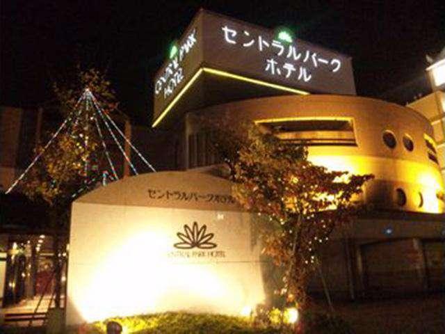 富山×愛人おすすめラブホ①:セントラルパークホテル富山