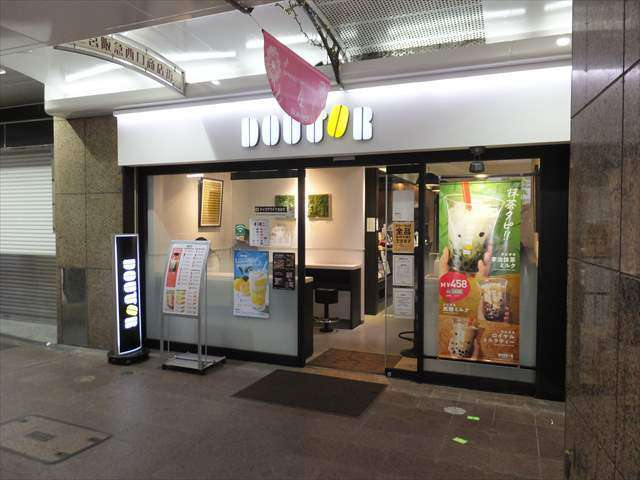 兵庫×愛人待ち合わせスポット③:ドトールコーヒーショップ 三宮駅前店