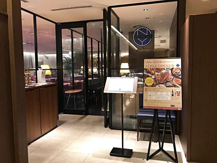 広島×愛人待ち合わせスポット①:ニューヨークカフェ