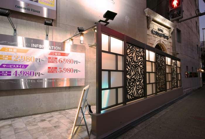 大阪×愛人おすすめラブホ③:ホテル コンチネント・ヴィジュー