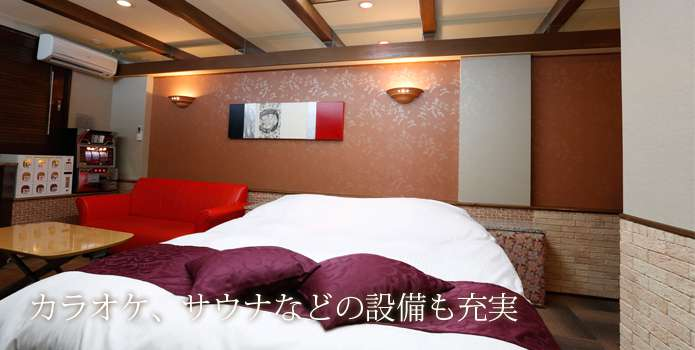 鳥取×愛人おすすめラブホ①:ホテル ファイン鳥取砂丘