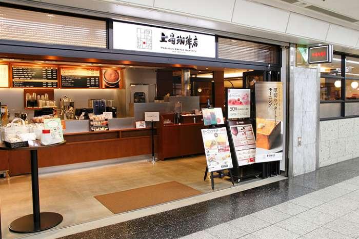 愛知×愛人待ち合わせスポット⑤:上島珈琲店サカエチカ店