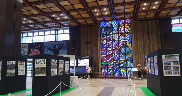 宮城×愛人待ち合わせスポット④:仙台駅 2Fコンコース ステンドグラス前