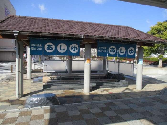 山梨×愛人待ち合わせスポット⑤:石和温泉駅前公園