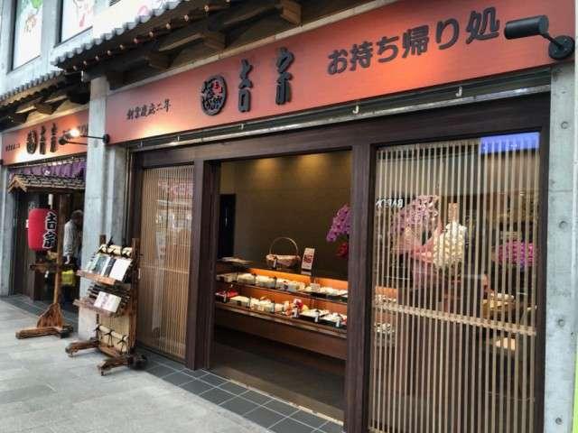 長崎×愛人待ち合わせスポット④:ドトールコーヒー 長崎観光通り店