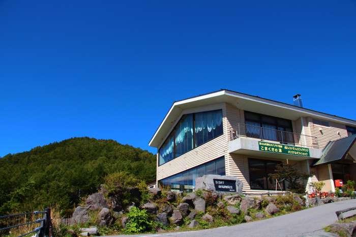長野×愛人デートスポット④:高峰高原ホテル