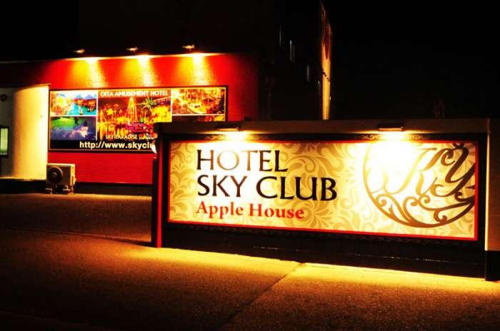 根×愛人おすすめラブホ④:Apple House