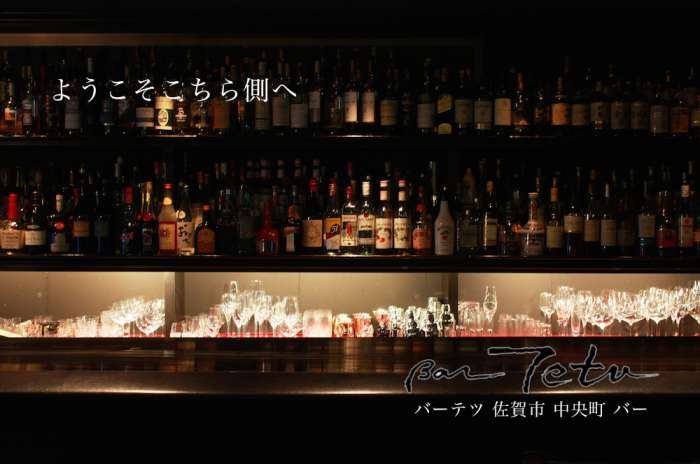 佐賀×愛人待ち合わせスポット③:Bar Tetu
