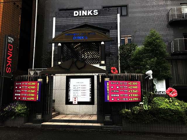 熊本×愛人おすすめラブホ①:DINKS
