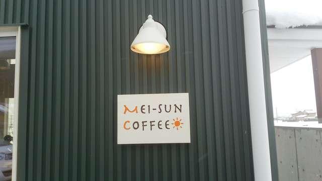 富山×愛人待ち合わせスポット②:Mei-Sun Coffee