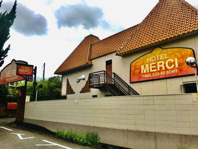 山梨×愛人おすすめラブホ⑤:timeless resort HOTEL MERCI